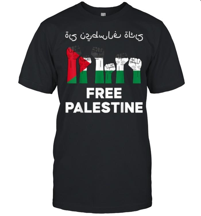 Free Palestine In Arabic Flag  Classic Men's T-shirt